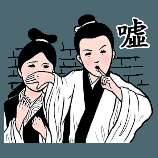 Gongwo - Sticker 9
