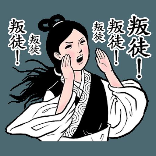 Gongwo - Sticker 30