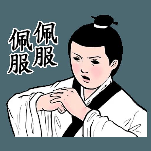 Gongwo - Sticker 22