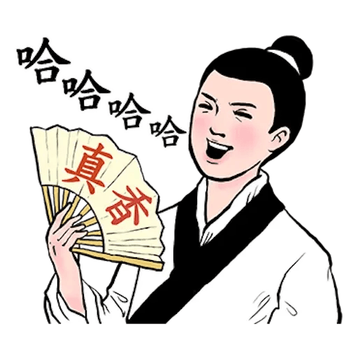 Gongwo - Sticker 12