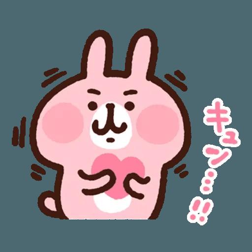 Kanahei 04 - Sticker 27