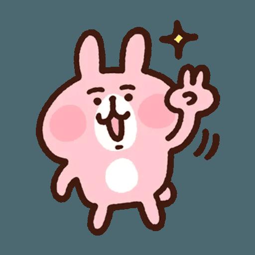 Kanahei 04 - Sticker 10
