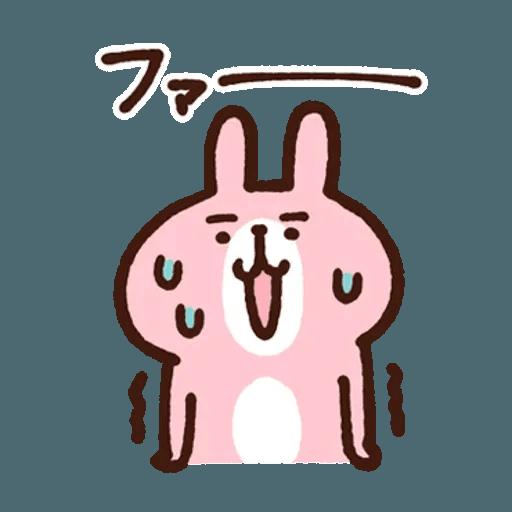 Kanahei 04 - Sticker 8
