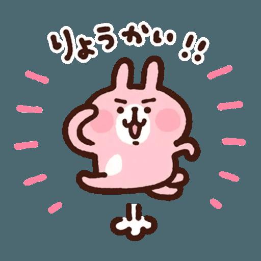 Kanahei 04 - Sticker 3