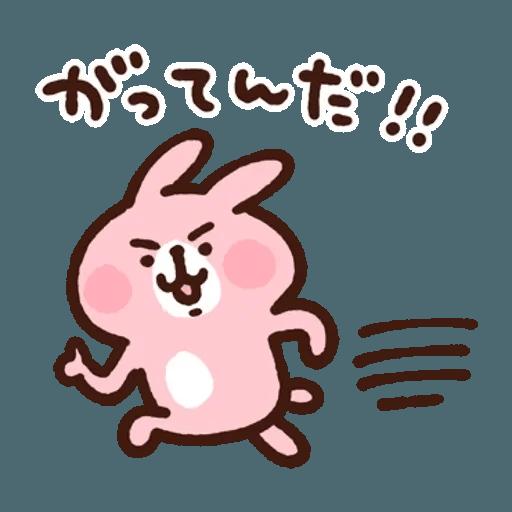 Kanahei 04 - Sticker 7