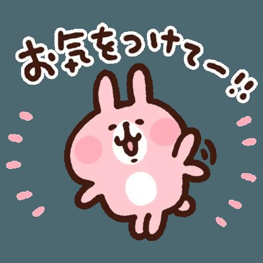 Kanahei 04 - Sticker 20