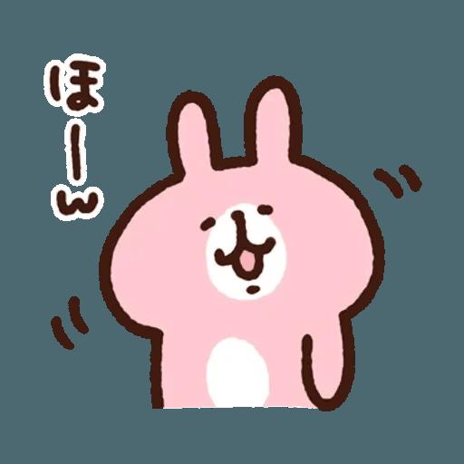 Kanahei 04 - Sticker 17