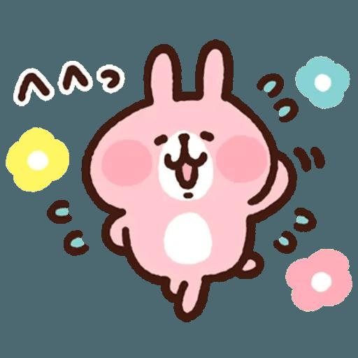 Kanahei 04 - Sticker 28