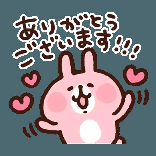 Kanahei 04 - Sticker 4