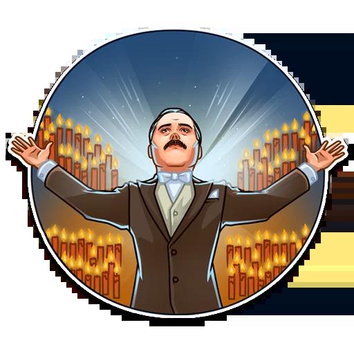 Freddie Mercury - Sticker 14