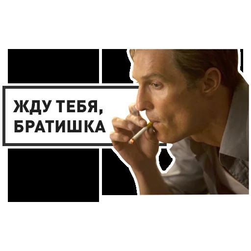 Max - Sticker 2