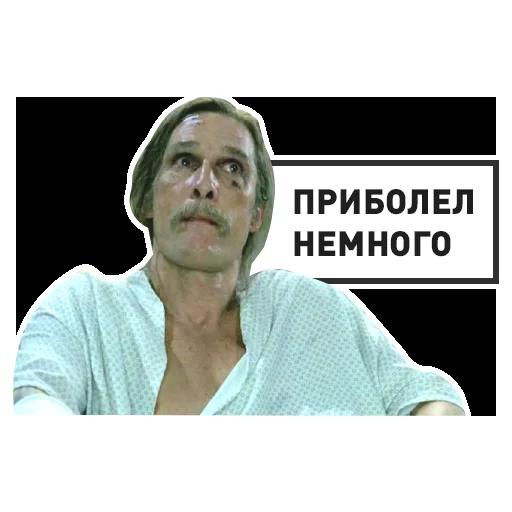 Max - Sticker 3