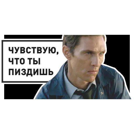 Max - Sticker 4