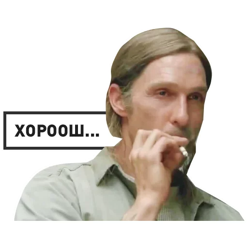 Max - Sticker 5