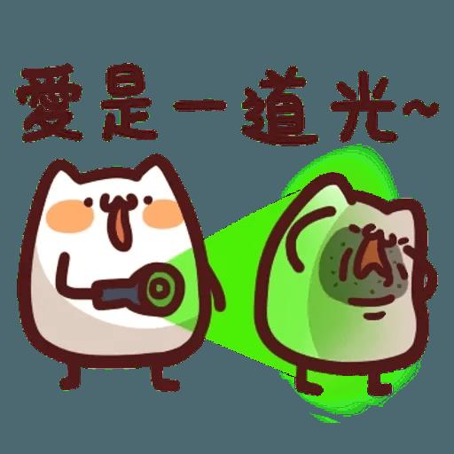 倉鼠 9 - Sticker 1