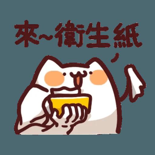 倉鼠 9 - Sticker 4
