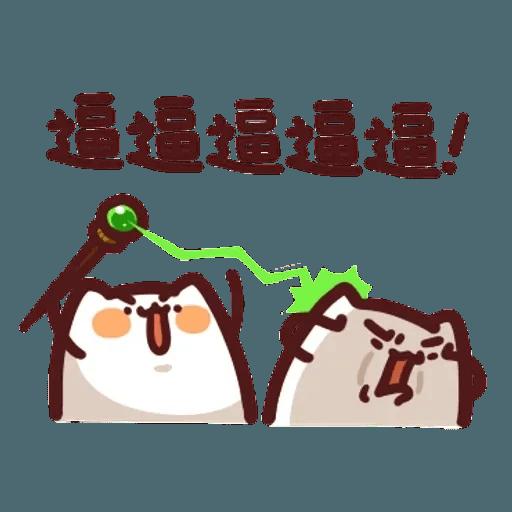 倉鼠 9 - Sticker 2
