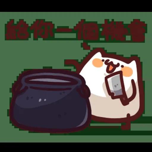 野生喵喵怪 - Sticker 22