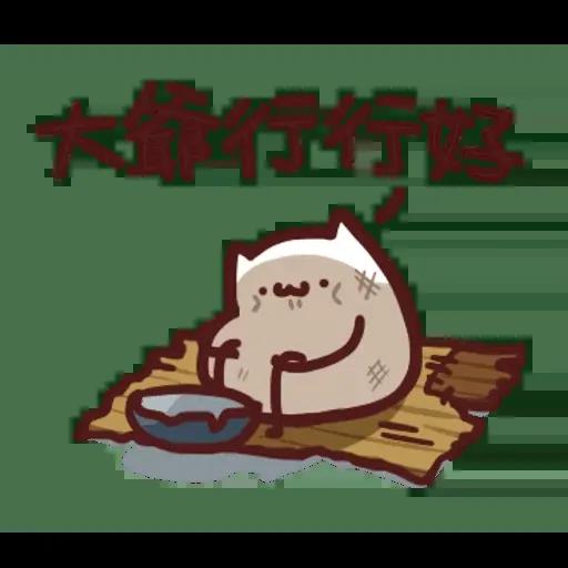 野生喵喵怪 - Sticker 29