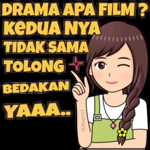 Drama by NN - Sticker 14