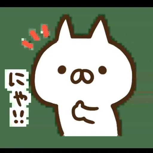nekopen 3.1 - Sticker 9