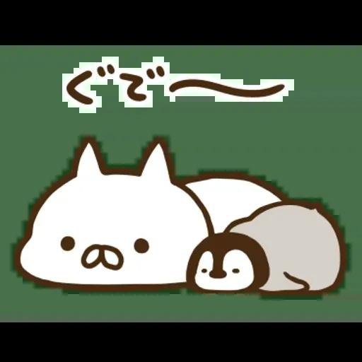 nekopen 3.1 - Sticker 16