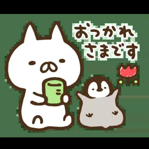 nekopen 3.1 - Sticker 8