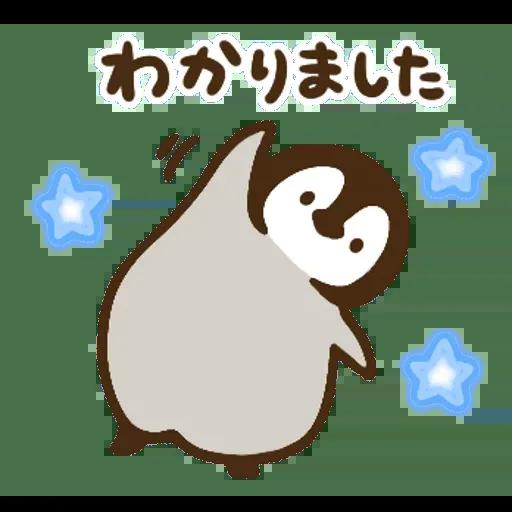 nekopen 3.1 - Sticker 2