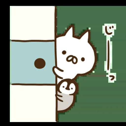 nekopen 3.1 - Sticker 12