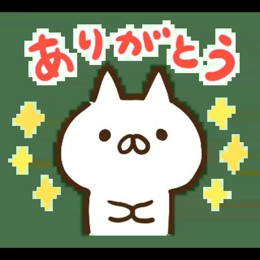 nekopen 3.1 - Sticker 5