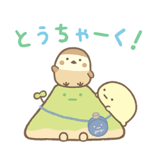 Sumikkogurashi Kawauso and Sumikko - Sticker 19