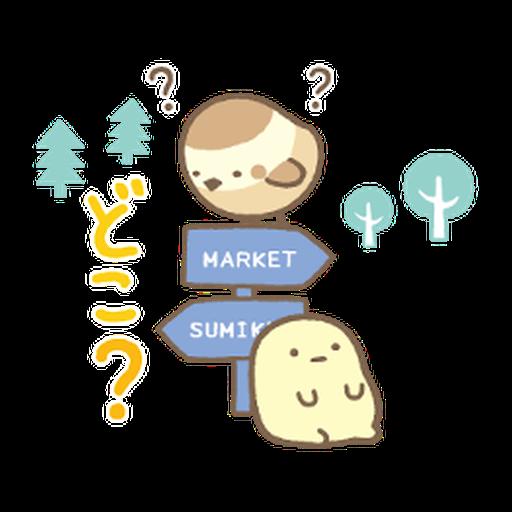 Sumikkogurashi Kawauso and Sumikko - Sticker 18