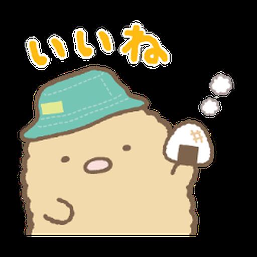Sumikkogurashi Kawauso and Sumikko - Sticker 12
