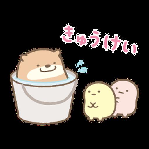 Sumikkogurashi Kawauso and Sumikko - Sticker 20