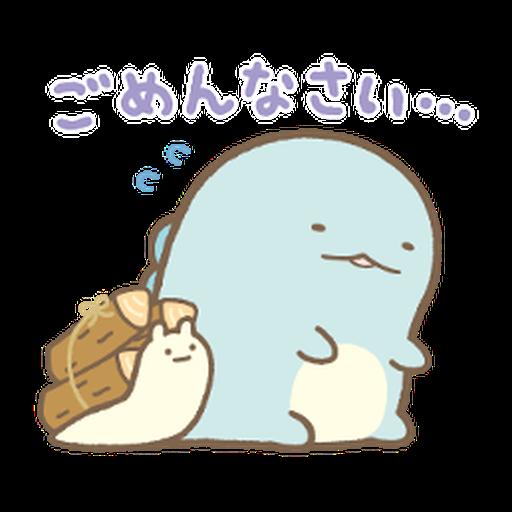 Sumikkogurashi Kawauso and Sumikko - Sticker 17