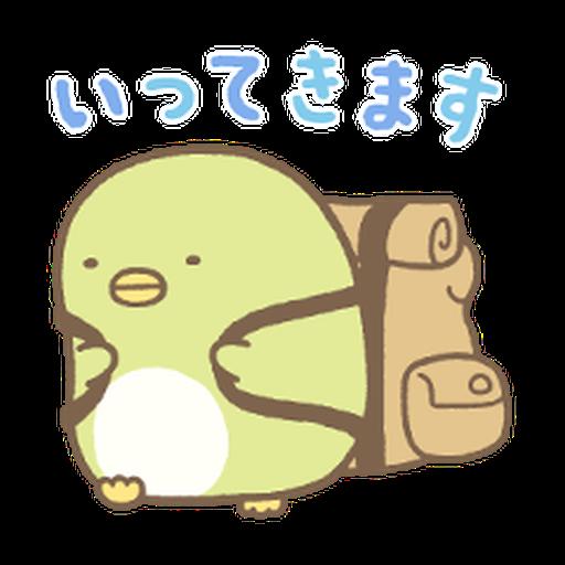 Sumikkogurashi Kawauso and Sumikko - Sticker 8