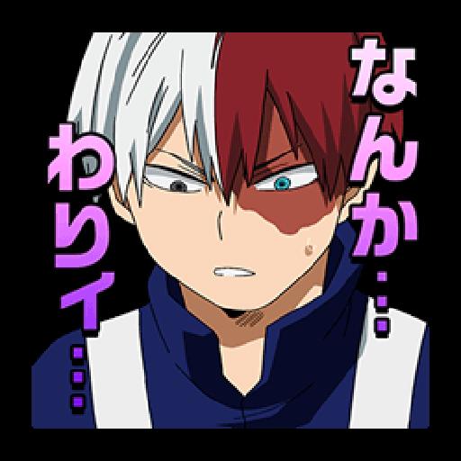 Boku no Hero Academia #2 - Sticker 16