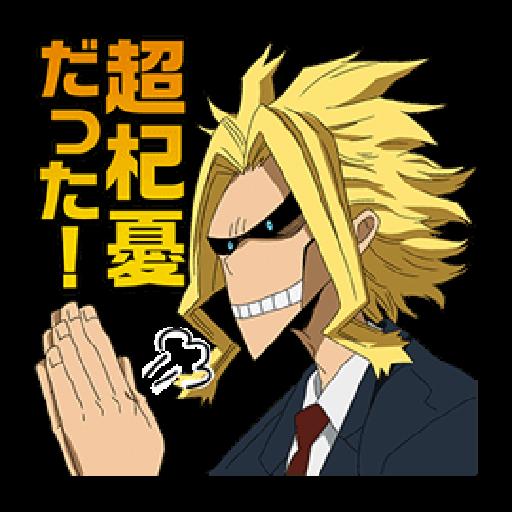 Boku no Hero Academia #2 - Sticker 24
