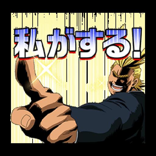 Boku no Hero Academia #2 - Sticker 19