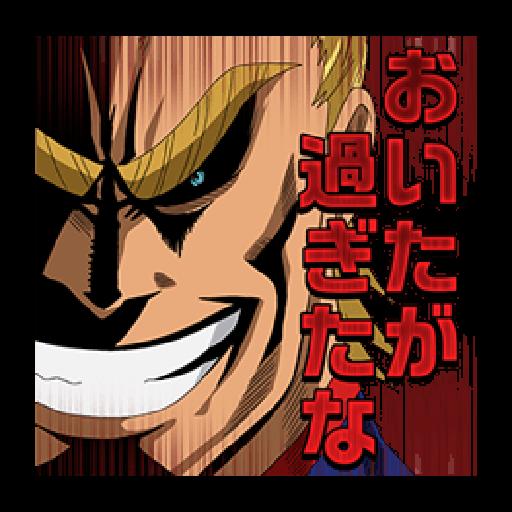 Boku no Hero Academia #2 - Sticker 23