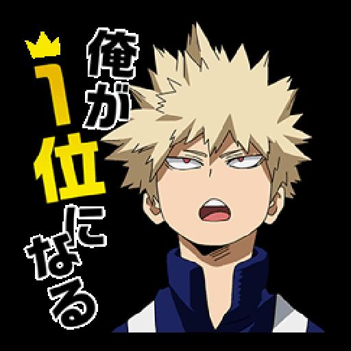 Boku no Hero Academia #2 - Tray Sticker
