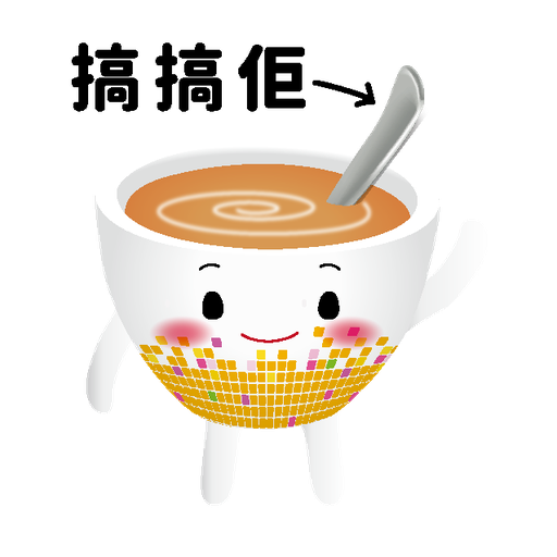 KamCha 金茶王 - Sticker 7