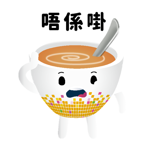KamCha 金茶王 - Sticker 4