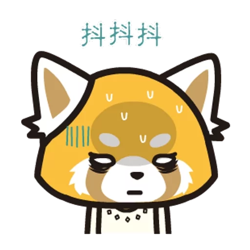 Retsuko - Sticker 13