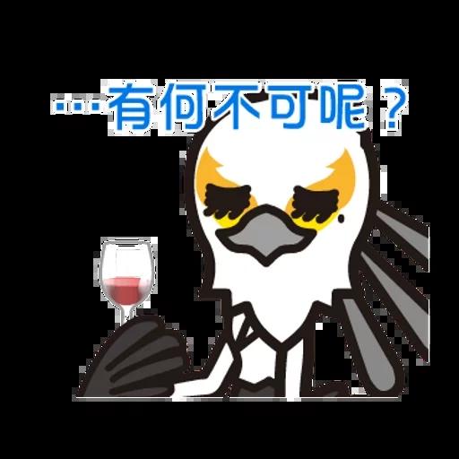 Retsuko - Sticker 21