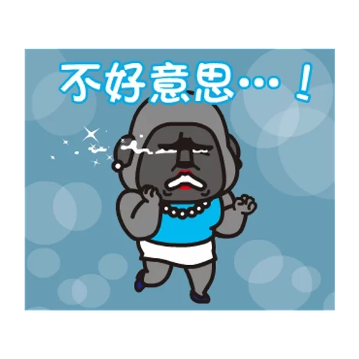 Retsuko - Sticker 24