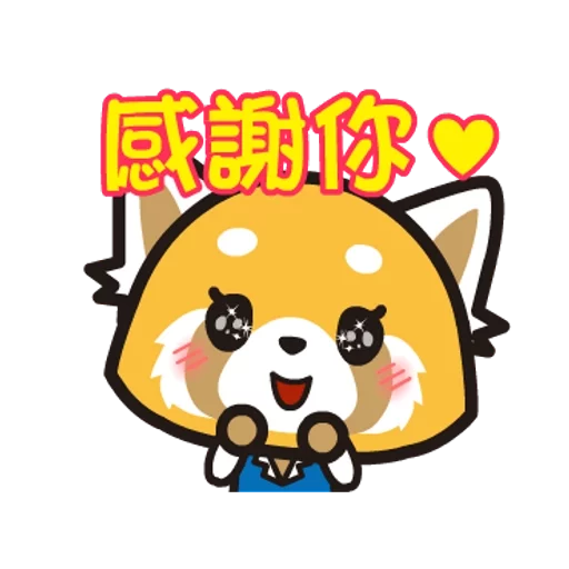 Retsuko - Sticker 19