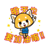 Retsuko - Tray Sticker