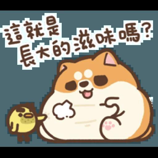米犬真情告白2 - Sticker 6