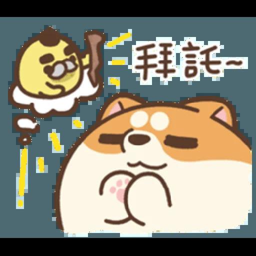 米犬真情告白2 - Sticker 17